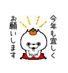 ねこ太郎~冬のイベントセット~(個別スタンプ:30)