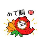 ねこ太郎~冬のイベントセット~(個別スタンプ:31)