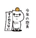 ねこ太郎~冬のイベントセット~(個別スタンプ:34)