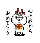 ねこ太郎~冬のイベントセット~(個別スタンプ:36)