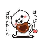 ねこ太郎~冬のイベントセット~(個別スタンプ:37)