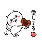 ねこ太郎~冬のイベントセット~(個別スタンプ:38)