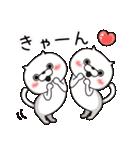 ねこ太郎~冬のイベントセット~(個別スタンプ:39)