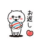 ねこ太郎~冬のイベントセット~(個別スタンプ:40)