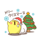 ひよこさんのクリスマス&年末年始お正月(個別スタンプ:25)