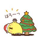 ひよこさんのクリスマス&年末年始お正月(個別スタンプ:30)