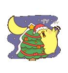 ひよこさんのクリスマス&年末年始お正月(個別スタンプ:31)