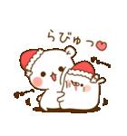 ゲスくまのお正月・年末年始(個別スタンプ:3)