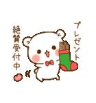ゲスくまのお正月・年末年始(個別スタンプ:4)