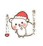 ゲスくまのお正月・年末年始(個別スタンプ:5)