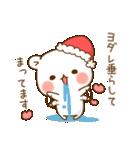 ゲスくまのお正月・年末年始(個別スタンプ:6)
