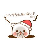 ゲスくまのお正月・年末年始(個別スタンプ:7)