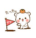 ゲスくまのお正月・年末年始(個別スタンプ:30)