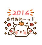 ゲスくまのお正月・年末年始(個別スタンプ:34)