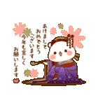 ゲスくまのお正月・年末年始(個別スタンプ:35)