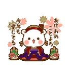 ゲスくまのお正月・年末年始(個別スタンプ:36)