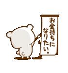 ゲスくまのお正月・年末年始(個別スタンプ:40)