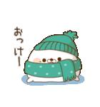 毒舌あざらしの冬&お正月(個別スタンプ:7)