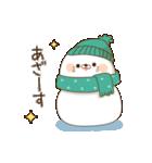 毒舌あざらしの冬&お正月(個別スタンプ:40)
