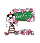 ハピネス☆すたんぷ2(個別スタンプ:06)