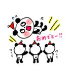 ハピネス☆すたんぷ2(個別スタンプ:07)