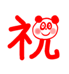 ハピネス☆すたんぷ2(個別スタンプ:09)