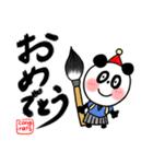 ハピネス☆すたんぷ2(個別スタンプ:10)