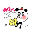 ハピネス☆すたんぷ2(個別スタンプ:12)