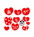 ハピネス☆すたんぷ2(個別スタンプ:15)