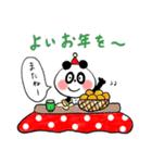 ハピネス☆すたんぷ2(個別スタンプ:25)
