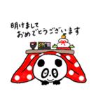 ハピネス☆すたんぷ2(個別スタンプ:26)