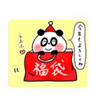 ハピネス☆すたんぷ2(個別スタンプ:27)