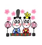 ハピネス☆すたんぷ2(個別スタンプ:29)