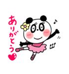 ハピネス☆すたんぷ2(個別スタンプ:30)