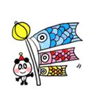 ハピネス☆すたんぷ2(個別スタンプ:31)