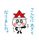 ハピネス☆すたんぷ2(個別スタンプ:32)
