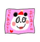 ハピネス☆すたんぷ2(個別スタンプ:33)