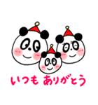 ハピネス☆すたんぷ2(個別スタンプ:35)
