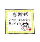 ハピネス☆すたんぷ2(個別スタンプ:36)