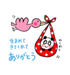 ハピネス☆すたんぷ2(個別スタンプ:39)