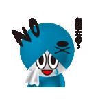 青白兄弟(個別スタンプ:02)
