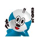 青白兄弟(個別スタンプ:09)