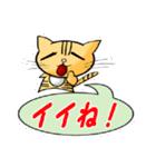 ネコの喜怒哀楽vol.2(個別スタンプ:01)