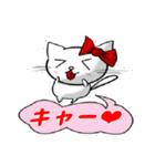 ネコの喜怒哀楽vol.2(個別スタンプ:02)