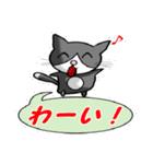 ネコの喜怒哀楽vol.2(個別スタンプ:03)