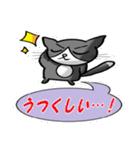 ネコの喜怒哀楽vol.2(個別スタンプ:04)