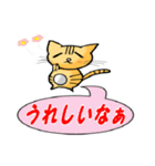 ネコの喜怒哀楽vol.2(個別スタンプ:05)