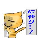ネコの喜怒哀楽vol.2(個別スタンプ:06)