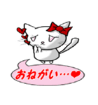 ネコの喜怒哀楽vol.2(個別スタンプ:07)