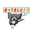 ネコの喜怒哀楽vol.2(個別スタンプ:08)